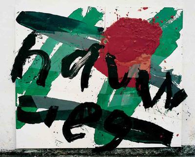 Dieter Krieg (1937 - 2005) Acryl, Plexiglas, Leinwand ohne Titel, 1996