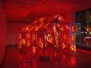 Christoph Hildebrand, Babylon, 2007