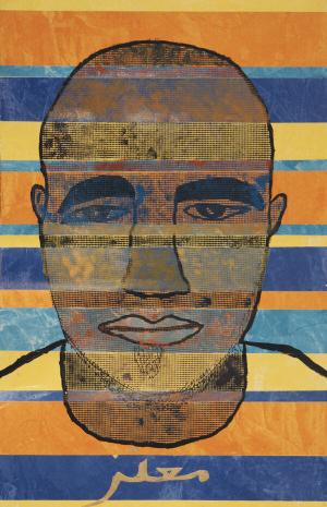 Ali Muataz: »Ich-Bild«, Malerei, 74x116 cm,