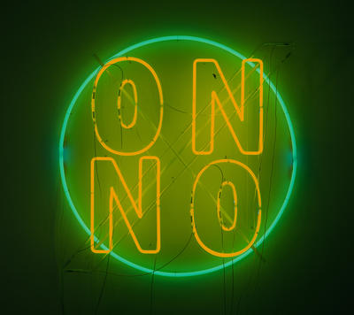 Albert Hien: no sense green xing