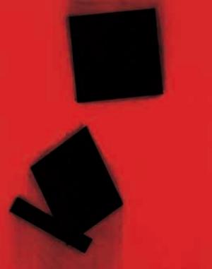 Lienhard v. Monkiewitsch (*1941) Komposition mit dem Zufall vom 16. 8. 1993, 1993 Dispersion, Öl und Pigment auf Leinwand 210 x 263 cm